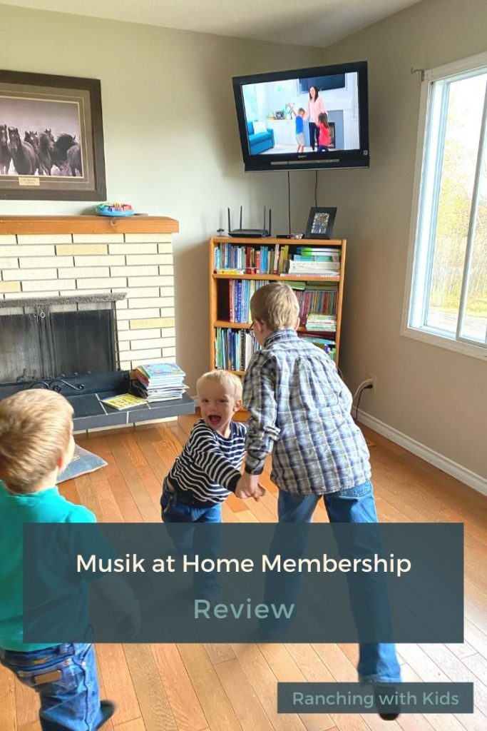 Musik at Home Membership has been an excellent addition to our home for all three of my boys as a music at home program. #musikathome #earlychildhood #musiceducation